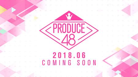 【公式】「PRODUCE 48」側、「練習生の野外公演? 事実無根」