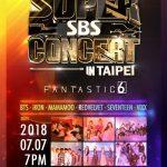 防弾少年団(BTS)にRed Velvet、SEVENTEENら台湾出撃…「SBSスーパーコンサート」開催