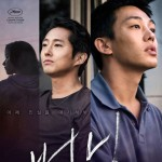 【公式】映画「BURNING」、カンヌ映画祭「国際批評家連盟賞」と「バルカン賞」の2冠達成
