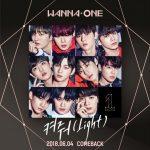 「Wanna One」、タイトル曲は「Light」=ユニット曲と同時発表!