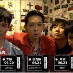 ナム・テヒョン率いるロックバンド日本ツアー South Club JAPAN 1st TOUR 2018-夏の思い出- メンバーメッセージスポット完成