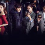ホームドラマチャンネル 韓流・時代劇・国内ドラマ 6月「恋する泥棒~あなたのハート、盗みます~」他 話題作 続々放送!