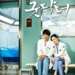 チュウォン主演の韓国ドラマ「グッド・ドクター」、山崎賢人主演でリメイク