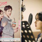 新ドラマ「リッチマン」SUHO(EXO)&ハ・ヨンスのラブテーマ曲が12日に公開
