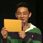 <トレンドブログ>俳優ユ・アイン、映画「バーニング」へのコメントに恐縮する!?