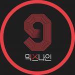 <トレンドブログ>「YGエンタ」サイド、オーディション番組「MIX NINE」からのデビュー不発に謝罪。