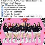 """<トレンドブログ>「MOMOLAND」がグローバル人気を立証!""""BBOOM BBOOM""""がフィリピンのチャート1位に輝く!"""