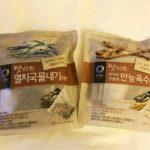 <トレンドブログ>【韓国土産】ティーパックお出汁でワンランク上のお味に!