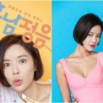 <トレンドブログ>ナムグン・ミン×ファン・ジョンウム主演ドラマ「フンナムジョンウム」のメインポスターが公開!