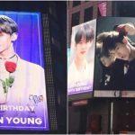 <トレンドブログ>「WANNA-ONE」ペ・ジニョン、誕生日を迎え、ファンらがNYタイムズスクエアに電光板のプレゼント!