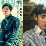 <トレンドブログ>「EXO」チャンヨルが表紙を飾った中国雑誌、45秒で2万部が売れた!?