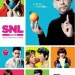 <トレンドブログ>約7年間の歴史に幕。人気バラエティ「SNL KOREA」が終演へ。