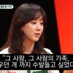 """<トレンドブログ>女優チョン・リョウォンが過去に経験した燃え上がるような恋を語る!""""愛は乞うものじゃない"""""""