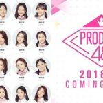 <トレンドブログ>Mnet「PRODUCE48」に参加する96人の少女たちのプロフィールがついに公開!