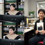 <トレンドブログ>俳優キム・ミンソク、ドラマ「私のおじさん」の終演コメントを伝える♪