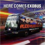 EXO、スポーツブランドの広告バスが韓国で運行中…映画館ではCM映像を上映