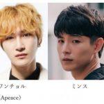 キム・ヨンソク(CROSS GENE)ミュージカル『VOICE』追加キャスト決定