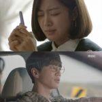 「別れが行ってしまった」俳優 イ・ジュニョン(U-KISSジュン)、チョ・ボアの姙娠に冷たい態度