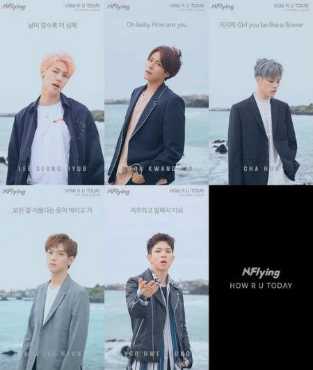 「N.Flying」、新曲「HOW R U TODAY」リリックビデオ公開