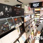"""韓国文大統領、BTS(防弾少年団)の「ビルボード200」での1位にお祝いと感謝のメッセージ…""""7人の少年とファンにお祝いを"""""""
