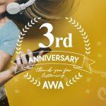 """BTS(防弾少年団)も首位に輝く!音楽配信サービス「AWA(アワ)」が3周年を記念し、""""最も聴かれた楽曲""""など7つのランキングを発表。Ariana Grandeが3冠を達成"""