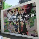 渋谷の街をNCT 127がジャック!NCT 127デビューミニアルバム「Chain」が5月16日より各配信サイトにて先行配信開始後、iTunes K-POPチャート、Apple Musicチャート他サイトで1位獲得!!