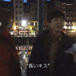 ジョン・ヨンファ(CNBLUE)とイ・ヨニのロング・キスシーンは、本番前からリラックスモード!「恋するパッケージツアー」DVD-SET2特典映像メイキング一部先行公開!