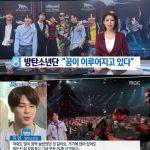 """防弾少年団、韓国MBCニュースに出演…""""BBMA、すべてが不思議だった"""""""