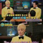 歌手KangNam、追突事故時にテ・ジナが治療費をサポートしてくれたことを明かす