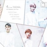 【MR.MR】~KIZUNA~CDリリース記念無料公演開催のお知らせ