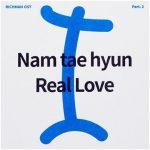 元WINNER ナム・テヒョン、EXO スホ主演「リッチマン」エンディング曲の音源を19日公開