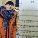 歌手ユン・ゴン、防弾少年団の「Spring Day」への愛を語る
