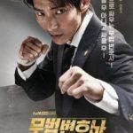 「コラム」俳優イ・ジュンギの流儀!全力で演技して常に挑戦し続ける
