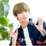 JBJ出身高田健太、天然化粧品のCFモデル抜擢…明るく爽やかな魅力を生かす