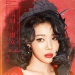 ユビン(元Wonder Girls)、新曲「都市愛」の著作権問題で最終的に発売中止を決定