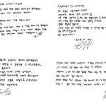 NU'EST W、6月25日にカムバック決定…直筆手紙でファンに報告