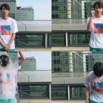 U-KISSジュン、「アイス・バケツ・チャレンジ」賛同…チョ・ボア、Block Bユグォン、シン・ドンウ指名