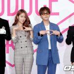 「PHOTO@ソウル」歌手兼俳優イ・スンギ、FTISLANDホンギら、「プロデュース48」の製作発表会に出席