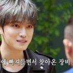 「フォトピープル2」JYJジェジュン、メンバー合流前の期待に満ちた様子を公開
