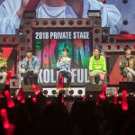 「iKON」、ファンと共に米の寄付リレー…累積寄付量は15.6トン