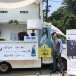 「キム秘書」俳優パク・ソジュン、ハラ(元KARA)からの差し入れと応援に感動