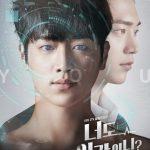 俳優ソ・ガンジュン、「お前も人間か」でコンテンツ影響力指数1位…2位は「キム秘書がなぜそうか?」