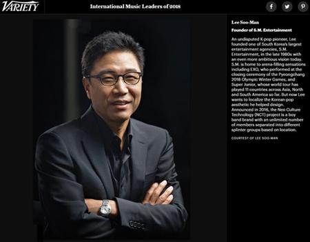 SMイ・スマン氏、米Variety「International Music Leaders of 2018」に選定