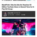 米Forbes、「BLACKPINK」を集中照明「驚くべき記録を達成」
