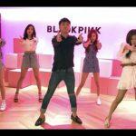 V.I(BIGBANG)が「BLACKPINK」を援護射撃! 一緒にカバーダンスを披露
