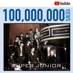 """元祖""""韓流帝王""""「SUPER JUNIOR」、「Bonamana」MV再生回数1億回突破!"""