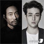 俳優リュ・スンボム&パク・ジョンミン、映画「タチャ3」出演確定