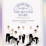 SF9、韓国で初のファンコンサート開催…今月29日チケットオープン!