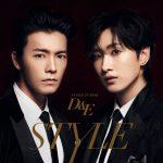 SUPER JUNIOR-D&E、8月8日リリースのアルバム「STYLE」ジャケット写真と豪華商品内容を公開!! さらに豪華な購入者特典も発表!!