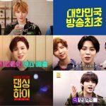 SHINee、BTS、Wanna One登場。新ダンスサバイバル「DANCING HIGH」で10代のダンサー公開募集